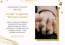 Koronawirus: Darmowe wsparcie psychologiczne